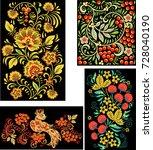 russian ornament. a set of... | Shutterstock .eps vector #728040190