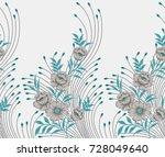 seamless textile floral border | Shutterstock . vector #728049640