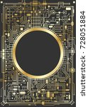 gold chipset digital background....   Shutterstock .eps vector #728051884