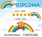 diploma template with rainbow... | Shutterstock .eps vector #728056288