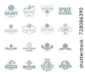 space planet logo icons set.... | Shutterstock .eps vector #728086390