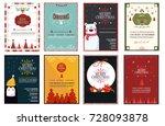 set of chrsitmas flayer design... | Shutterstock .eps vector #728093878