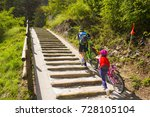 father and daughter climb the... | Shutterstock . vector #728105104