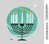 cute happy hanukkah greeting... | Shutterstock . vector #728109394