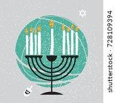 cute happy hanukkah greeting... | Shutterstock . vector #728109394