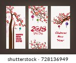 vertical hand drawn banners set ... | Shutterstock .eps vector #728136949
