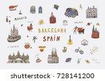 barcelona spain city doodle... | Shutterstock . vector #728141200