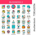 business essential line icons... | Shutterstock .eps vector #728162056