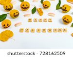 flat lay composition happy... | Shutterstock . vector #728162509