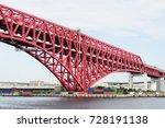 red bridge | Shutterstock . vector #728191138