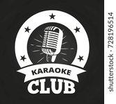 retro karaoke club label white... | Shutterstock .eps vector #728196514