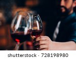 close up partial view of... | Shutterstock . vector #728198980
