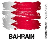 flag of kingdom of bahrain from ... | Shutterstock .eps vector #728214814