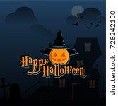 happy halloween and halloween... | Shutterstock .eps vector #728242150