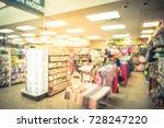 blurred modern convenience... | Shutterstock . vector #728247220