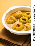 "Small photo of ""Dhensa chi bhaji"" in Marathi language popularly known as Tinda masala in India or curry vegetable of Indian squash, selective focus"