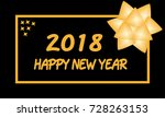 happy new year. christmas... | Shutterstock .eps vector #728263153