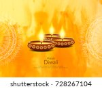 abstract stylish happy diwali... | Shutterstock .eps vector #728267104
