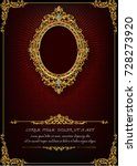 thailand royal gold frame on... | Shutterstock .eps vector #728273920