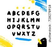 brush font on white | Shutterstock .eps vector #728278918