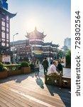 shanghai  china   nov 4  2016 ... | Shutterstock . vector #728302564