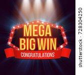 shining retro sign mega big win ... | Shutterstock .eps vector #728304250