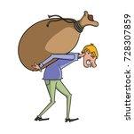 cartoon man carrying a heavy...   Shutterstock .eps vector #728307859