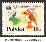 moscow russia   circa october... | Shutterstock . vector #728308219