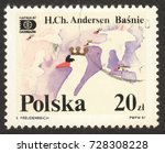 "Small photo of MOSCOW RUSSIA - CIRCA OCTOBER 2017: a post stamp printed in POLAND shows an illustration of the Wild Swan, the series ""HAFNIA '87, Fairy Tales By H.C.Andersen (1805-1875)"", circa 1987"