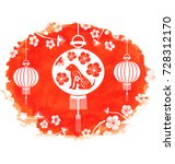 watercolor frame with lanterns... | Shutterstock .eps vector #728312170