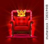 chair king casino podium art.... | Shutterstock .eps vector #728319448