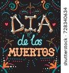 dia de los muertos day of the... | Shutterstock .eps vector #728340634