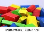 wooden building blocks | Shutterstock . vector #72834778