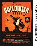 halloween poster | Shutterstock .eps vector #728352490