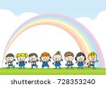 cartoon kids with sky and... | Shutterstock .eps vector #728353240