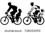 father riding a toddler in... | Shutterstock .eps vector #728353393