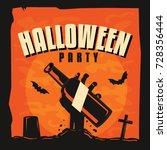 halloween beer illustration | Shutterstock .eps vector #728356444