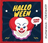 halloween clown illustration | Shutterstock .eps vector #728356459
