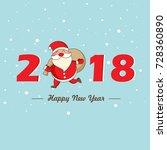 happy new year  wallpaper... | Shutterstock .eps vector #728360890