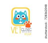 vet clinic logo template... | Shutterstock .eps vector #728362048
