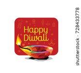 happy diwali | Shutterstock .eps vector #728433778
