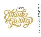 happy thanksgiving brush hand... | Shutterstock .eps vector #728452018