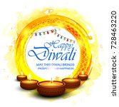 diwali | Shutterstock .eps vector #728463220