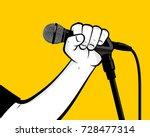 singer using microphone | Shutterstock .eps vector #728477314