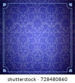 seamless background of blue... | Shutterstock .eps vector #728480860