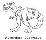 vector  sketch  hand drawn... | Shutterstock .eps vector #728496808