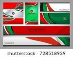 national flag of united arab... | Shutterstock .eps vector #728518939
