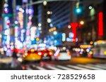 defocused blur of new york city ... | Shutterstock . vector #728529658