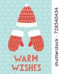 warm wishes christmas greeting... | Shutterstock .eps vector #728540434