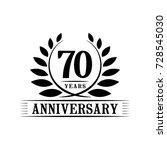 70 years anniversary logo... | Shutterstock .eps vector #728545030